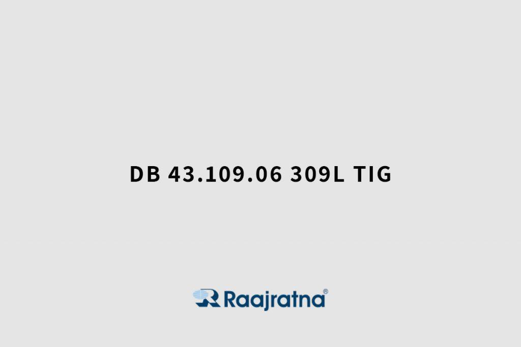 DB German Railway